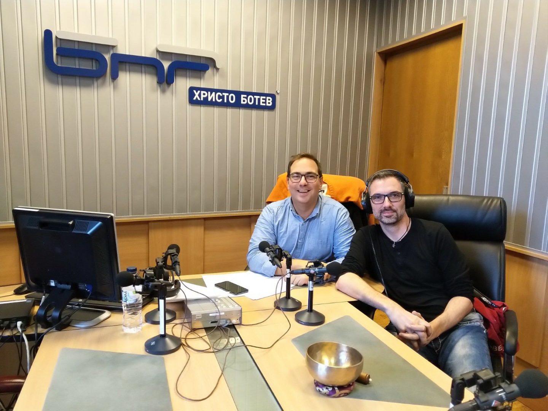 Радослав Георгиев на гости на Българското национално радио
